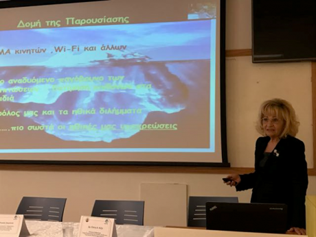 Dr. Kanna-Michaelidou spoke about the ethical dilemmas in the management of wireless communications