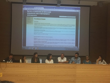 Figure 2. Teachers reconvened as a plenary and participated in a public debate about the controversy